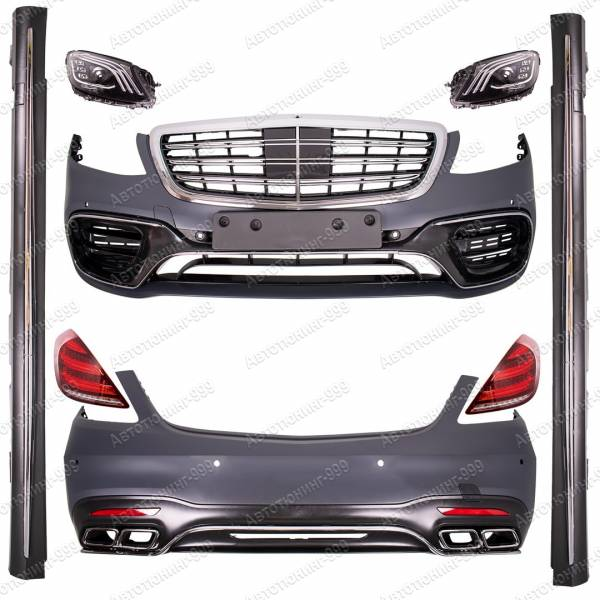 Рестайлинг 63 AMG Mercedes S-klass (W 222) полный